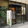 中洲 Wi-Fi カフェ