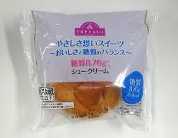 気にせず食べれるイオンのシュークリーム