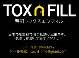 美容整形クリニックが日本語対応センターを開設