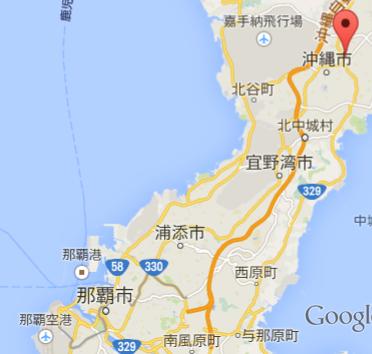 okinawayoshiwara