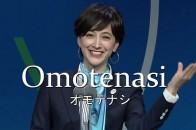 日本はおもてなしの国なのでソープ嬢や風俗嬢もおもてなしの心を忘れません