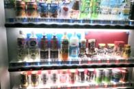 激安の自動販売機を大阪で発見!!大阪はなんでも安いのですが、まさか自動販売機までこんなに安いなんて!!