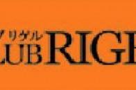 クラブリゲルは県内トップの高級店ですのでリッチなお客様ばかりです!