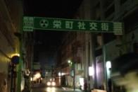 沖縄のソープはスポーツ選手が通うことが多いんです!合宿などで沖縄に行くことが多いからですね